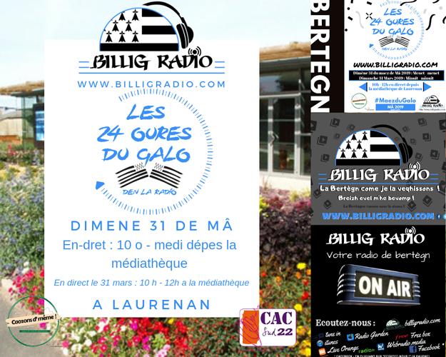 Reportage radio sur Trémorel ! 0